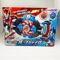 Bandai Ultraman R/B DX Ultraman R/B Rube Gyro