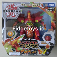 Bakugan Dragonoid Maximus 8-Inch Transforming Figure (Lights & Sounds)