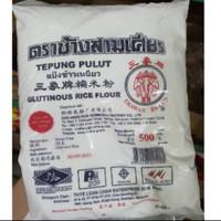 Tepung Pulut, Tepung Ketan Thailand