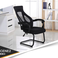 [Diskon Besar] Kursi kantor/ office chair/ kursi bangku kerja 03-1