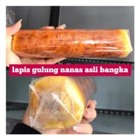 Kue Lapis Gulung Nanas Asli Bangka 20x5 / Kue Gulung Nenas / Roll Cake