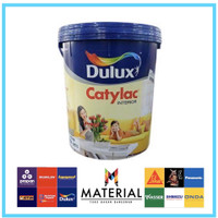 CAT DULUX CATYLAC 5kg / LIGHT CREAM 44195
