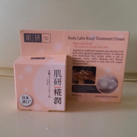 Hada Labo Kouji Treatment Cream