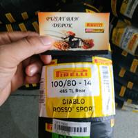 Ban Motor Pirelli Diablo Rosso Sport Ukuran 100/80-14