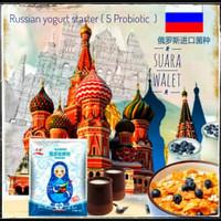 BIBIT YOGURT/BIANG YOGURT DARI RUSIA 5 PROBIOTIC / YOGURT STARTER