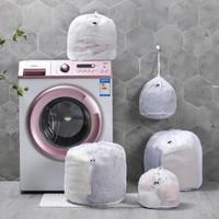 Laundry Net Kantong Jaring Laundry Bag Bra Net Serut Jaring Halus