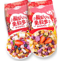 TlAN MEl Zl Dried Yogurt Fruit Granola | Sereal 酸奶果粒麦片