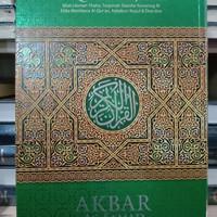 Alquran As Samad Ukuran A3 plus Terjemahan