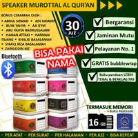Speaker Quran Anak 24 Qori / Speaker Audio Quran / Speaker Murotal