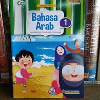 Buku Bahasa Arab MI Kelas 1 AQILA HOTS