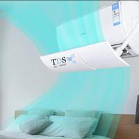 AC Reflektor / Akrilik AC / Talang AC / Penahan Angin AC.