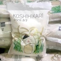 KOSHIHIKARI Beras Jepang 5kg BARU!! exp 2021