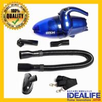 Vacum Cleaner Blower / Vacuum Cleaner + Blow IL-130 Idealife
