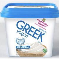 Heavenly Blush Greek Yogurt 300gr (Khusus Denpasar Badung Area)