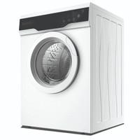 Diamante Dryer Gas Mesin Pengering 10,5kg Cygnus 1058 BDG Digital