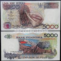 Uang Kuno 5000 Rupiah 1992 Sasando UNC GRESS SUPER