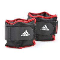 Adidas Adjustable Ankle Weight 2 Kg
