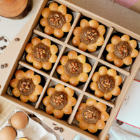 Collagen Choux (Box of 9) - Mocha Box