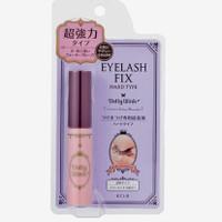 KOJI Dolly Wink Fake Eyelash Fix Glue Hard Type Lem Bulu Mata Japan