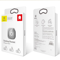 BASEUS Privity Ring Outlet Phone Stand Holder Iring Bracket Original
