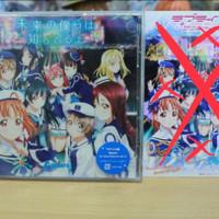 Lovelive Sunshine Aqours Mirai no Bokura wa Shitteru yo CD