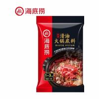 Hi Di Lao Bumbu Hotpot / Mala / Shabu shabu - Chili Pepper