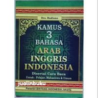 Kamus Tiga Bahasa Arab - Inggris - Indonesia