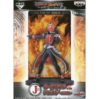 Kamen Rider Wizard Flame Figure Original Banpresto Base + Background