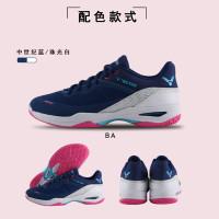 Sepatu Badminton Victor A900 Navy Pink White For Women