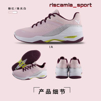 New Sepatu Badminton A900 Pink Original For Women