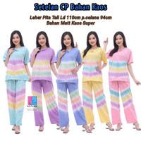 Baju piama unicorn / Celana panjang wanita tidur / Pajamas bahan kaos