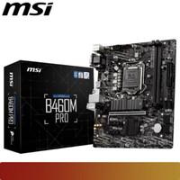 MSI B460M PRO ( LGA 1200, B460M )