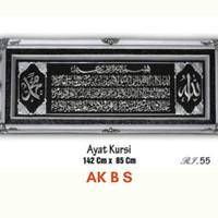 Kaligrafi Hiasan Dinding Ayat Kursi Seribu Dinar Warna perak 140x60cm