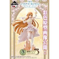 Asuna War of Underworld Bandai Ichiban Kuji Sword Art Online SAO