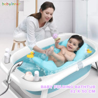 Bak Mandi Bayi Lipat BABYINNER Foldable Baby Bathtub 82x50 cm - BZ-201