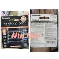 batre baterai ENELOOP pro ukuran AAA 1.2volt