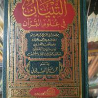 Kitab At Tibyan Fi Ulumil Quran Attibyan Ulumul Quran