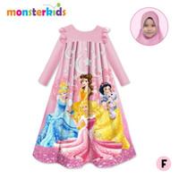 Baju Gamis Muslim Anak Princess Pink