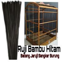 Ruji Bambu sangkar burung Hitam
