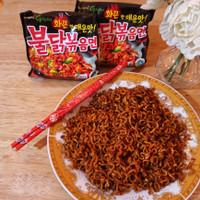 Samyang Hot Chicken Ramen 140gr