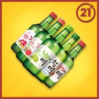 Soju Jinro 360ml (Dijamin 100% Original dan Resmi by Bottle Avenue)