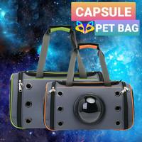Capsule Pet Bag Tas Travel Hewan Anjing ASTRONAUT Pet Cat Dog Cargo