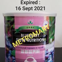 NUTRIMAX GREEN WORLD (SUPER NUTRITION)