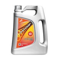 Pertamina Prima XP SAE 20W-50 4L GALON Oli Mobil