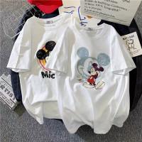 T Shirt Mickey White Big Size Panjang