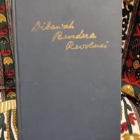 buku dibawah bendera revolusi jilid 1 cetakan ke 2