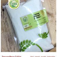 tepung beras coklat lingkar organik 500 gr