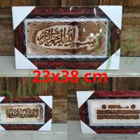 kaligrafi kulit kambing murah ayat kursi bismillah assalamualaikum