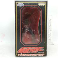 Original Kamen Rider Ichigo pose MISB Showa Banpresto Toru Toru