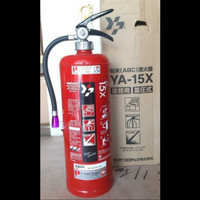 APAR YAMATO YA-15X 4.5 KG DCP POWDER FIRE EXTINGUISHER
